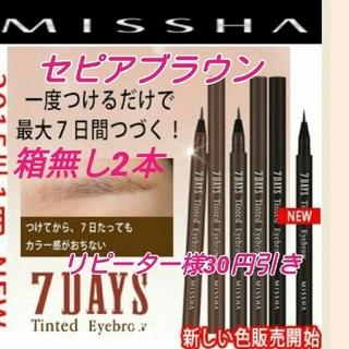 ミシャ(MISSHA)の【箱無し2本】missha セブンデイズアイブロウティント セピアブラウン(アイブロウペンシル)