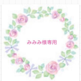 みみみ様専用*押し花スマホケース(スマホケース)