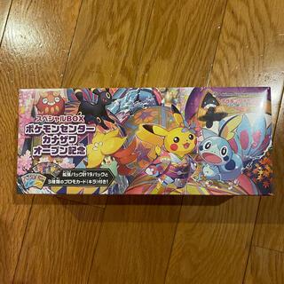 ニンテンドウ(任天堂)のカナザワのピカチュウ box 新品未開封 シュリンク付き 美品(Box/デッキ/パック)
