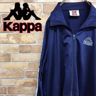 カッパ(Kappa)の【カッパ】Kappa 90s トラックジャケット ジャージ 袖テープライン(ジャージ)