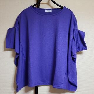 テチチ(Techichi)の【Te chichi(テチチ)】TERRASSEポンチ変形BIGプルオーバー(Tシャツ(半袖/袖なし))