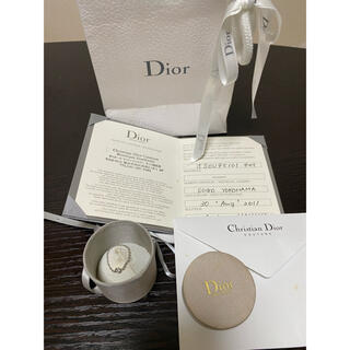 クリスチャンディオール(Christian Dior)のDior ディオール ミミウィ K18WG(リング(指輪))