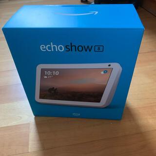 エコー(ECHO)のEcho Show 8 サンドストーン(スピーカー)