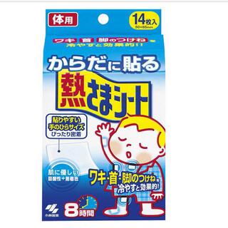 小林製薬 - 赤ちゃん用熱さまシート 【まとめ買い】3点ずつ計6点セット
