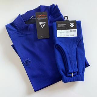 新品セット販売!DESCENTE デサント半袖トレーニングウェア+ソックス