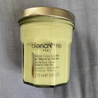 Francfranc - 【blencreme】リンデン&グリーンティー ボディクリーム