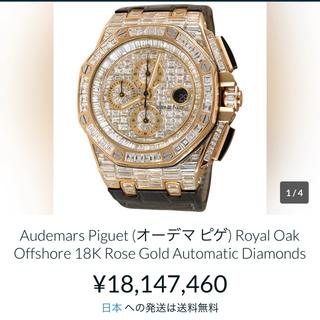 オーデマピゲ(AUDEMARS PIGUET)の*1080万円 AP 44mm フルバゲットダイヤ ロイヤルオークオフショア (腕時計(アナログ))