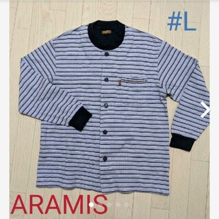 アラミス(Aramis)のARAMIS カーデガン #Lサイズ(カーディガン)