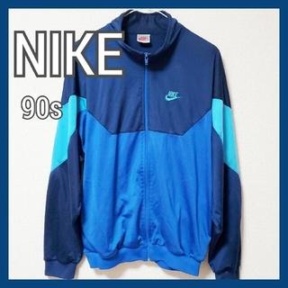 NIKE - 【希少!!】ナイキ NIKE 90s ヴィンテージ ジャージ ブルー ロゴ M