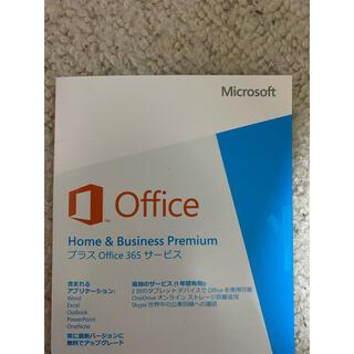 Microsoft - Microsoft Office  Home&Business PREMIUM