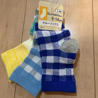 ニシマツヤ(西松屋)の9-14cm クルーソックス 靴下 3足組 新品未使用☆(靴下/タイツ)