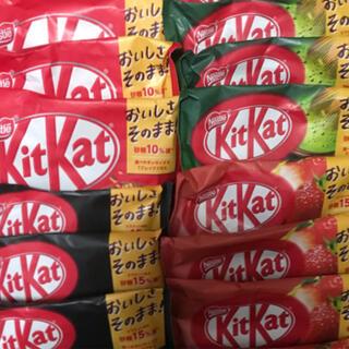 ネスレ(Nestle)のネスレ キットカット 計12袋 4種類×3セット(菓子/デザート)