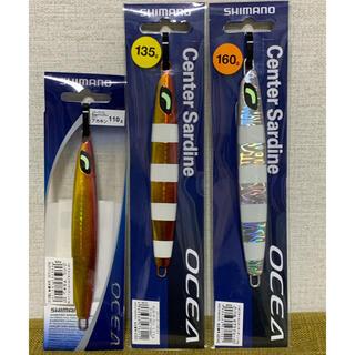 シマノ(SHIMANO)のシマノ センターサーディン 110〜160g   3本セット(ルアー用品)
