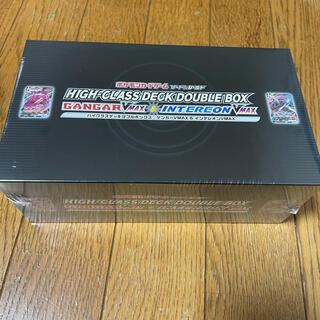 ポケモン ハイクラスデッキ ダブルボックス(Box/デッキ/パック)