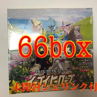 ポケモン(ポケモン)のポケモンカード 拡張パック イーブイヒーローズ シュリンク付 66box 未開封(Box/デッキ/パック)