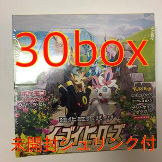 ポケモン(ポケモン)のポケモンカード 拡張パック イーブイヒーローズ シュリンク付 30box 未開封(Box/デッキ/パック)
