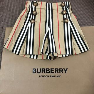 バーバリー4Y104キュロットスカート