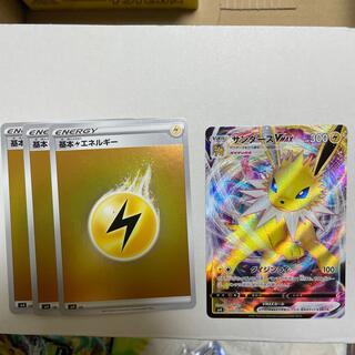 サンダース Vmax 基本雷エネルギー セット(カード)