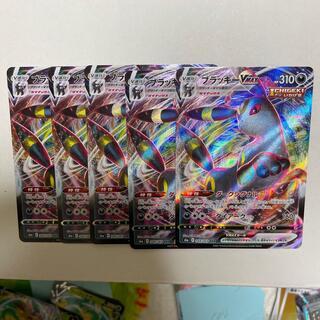 ブラッキー Vmax RRR 5枚セット(カード)