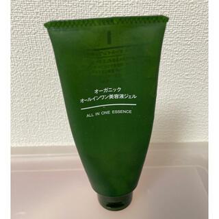 ムジルシリョウヒン(MUJI (無印良品))の無印 オーガニック 美容液ジェル(美容液)