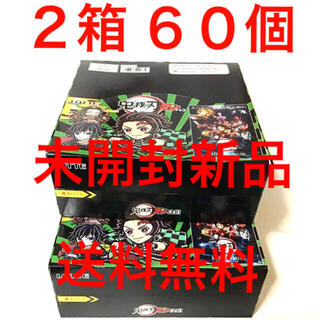 バンダイ(BANDAI)の鬼滅の刃マン 2BOX ビックリマン 未開封 2箱 鬼滅の刃マンチョコ 新品(菓子/デザート)