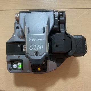 Fujikura フジクラ CT50 光ファイバカッタ 中古品 本体のみ