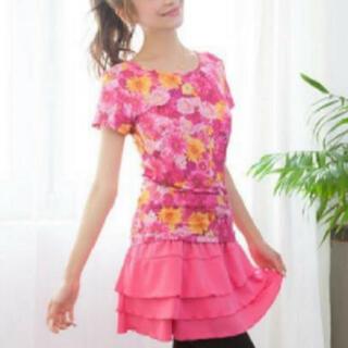 エミリアウィズ(EmiriaWiz)のヨガ Tシャツ(Tシャツ(半袖/袖なし))