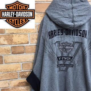 ハーレー(Hurley)の【ハーレーダビッドソン】フルジップ スウェットパーカー バックロゴ刺繍 プリント(パーカー)