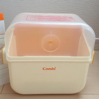 コンビ(combi)のコンビ 消毒じょーず(哺乳ビン用消毒/衛生ケース)