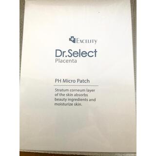 新品ドクターセレクトPHマイクロパッチマイクロニードルプラセンタマスクパック(パック/フェイスマスク)