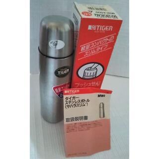 タイガー(TIGER)の日本製470ml携帯用魔法瓶 水筒 ステンレスボトル携帯魔法瓶コンパクトタイプ(水筒)