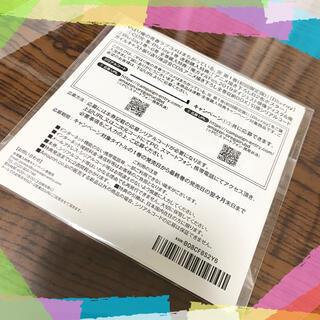 〈新品〉俺ガイル 完  シリアルコード  1〜4巻 セット  Blu-ray(声優/アニメ)