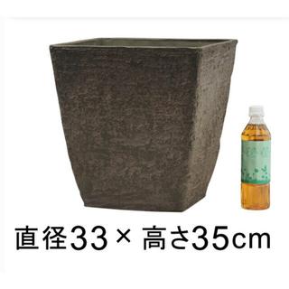 アクタス(ACTUS)の新品 軽量・合成樹脂製ポット 角型 スクエア 33cm 23L 植木鉢 鉢カバー(その他)