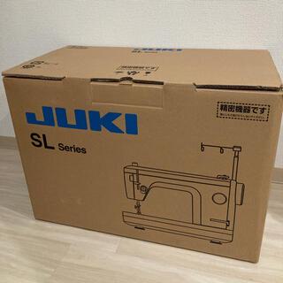 brother - JUKI SL-700ex 職業用ミシン ジューキ ブラザー