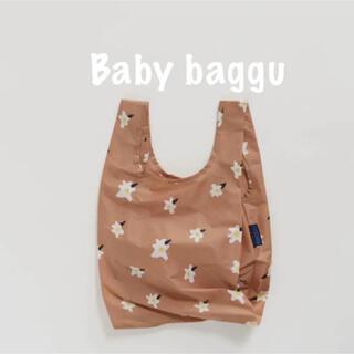 エディットフォールル(EDIT.FOR LULU)の【新品未使用】BAGGU バグー baby  DAISY(エコバッグ)