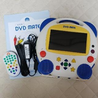 ディズニー(Disney)のDVDメイト DWE ディズニー英語 チャイルドロック(DVDプレーヤー)