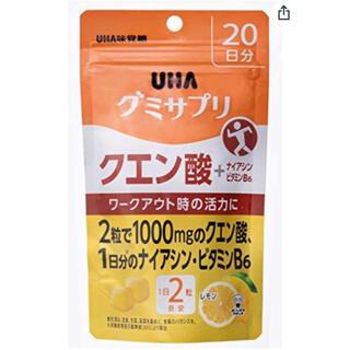 ユーハミカクトウ(UHA味覚糖)のグミサプリ クエン酸 2袋(その他)