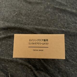 MUJI (無印良品) - エイジングケア薬用リンクルケアクリームマスク80g(無印良品)