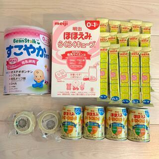 メイジ(明治)のすこやか(M1)1缶 ほほえみらくらくキューブ39袋 ほほえみらくらくミルク4缶(その他)