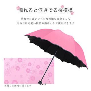 折り畳み傘 折りたたみ傘 日傘 雨傘 耐風骨傘 夏 紫外線カット UVカット (傘)