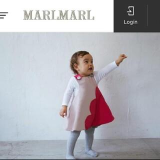 ボンポワン(Bonpoint)のMARLMARL マールマール エプロン ドレス(お食事エプロン)
