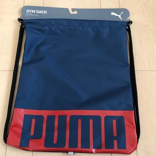 プーマ(PUMA)のプーマデッキジムサック(体操着入れ)