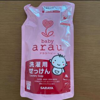 サラヤ(SARAYA)のアラウベビー 詰替用 2点(おむつ/肌着用洗剤)