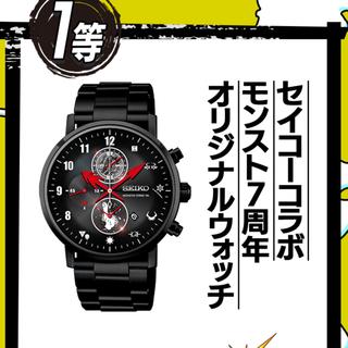 SEIKOコラボ モンスト7周年オリジナルウォッチ モンスターストライク(腕時計(アナログ))