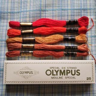 オリンパス(OLYMPUS)の刺繍糸 5本 オリムパス ②(生地/糸)