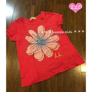 ハッカキッズ(hakka kids)の美品 hakka kids ハッカキッズ デイジープリント Aライン Tシャツ(Tシャツ/カットソー)