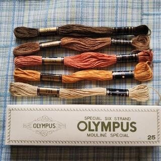 オリンパス(OLYMPUS)の刺繍糸 5本 オリムパス ④(生地/糸)