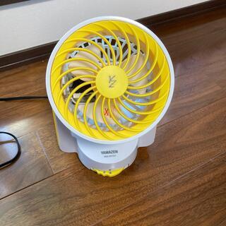 山善 - 夏物 SALE❗️山善 デスク サーキュレーター 扇風機