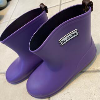 ムジルシリョウヒン(MUJI (無印良品))のかねひら様専用⚫長靴 レインシューズ⚫21cm(長靴/レインシューズ)