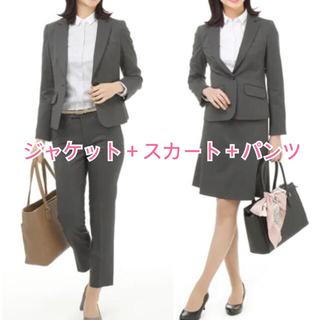 青山 - スーツ